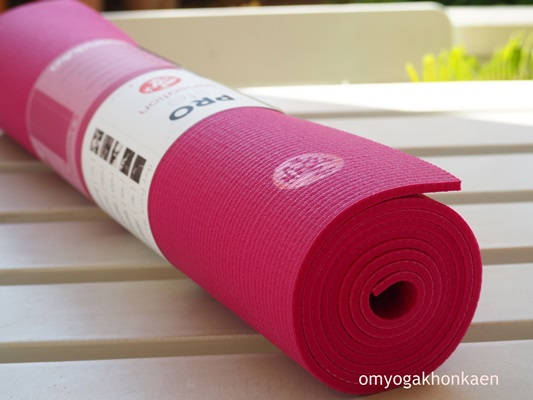 shopping manduka size sagra shop prolite yoga limited new special mat tone edition one pro